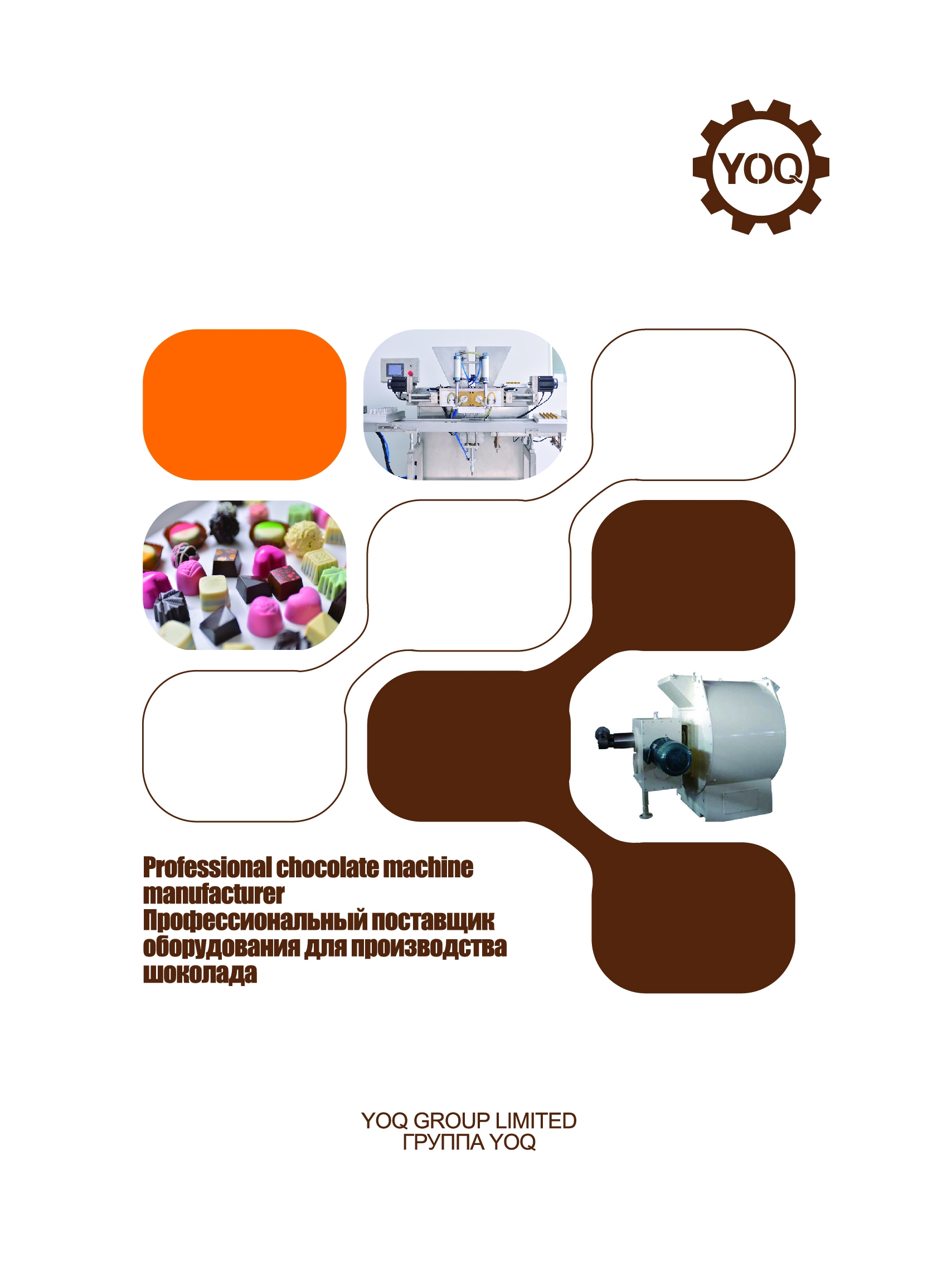 Catalogue of Our Chocolate Machines