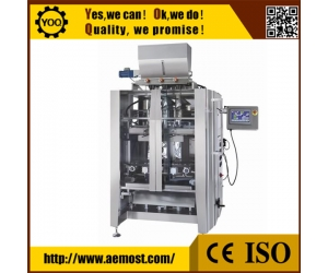 Automatic chocolate wrapper suitable for automatic packaging and China coin wrapper company