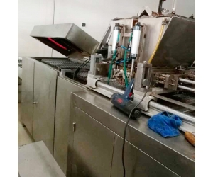 chocolate machine manufacturers,  automatic chocolate making machine