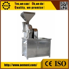 China 320 Chocolate Sugar Pulverizer fabriek