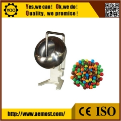Кита peanut chocolate snack candy making machine MM beans chocolate polishing machine for sale завод